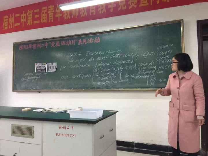 兴发娱乐官网成功举办第三届青年教师教育教学竞赛暨同课异构活动