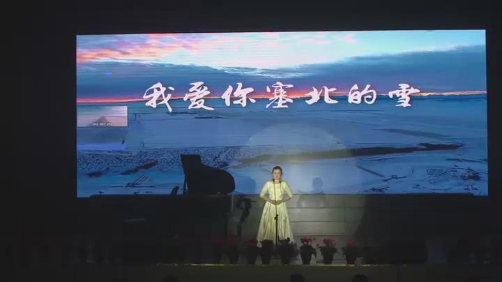 冬之旅---女声独唱《我爱你塞北的雪》