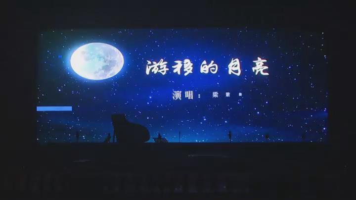 冬之旅---女声独唱《游移的月亮》