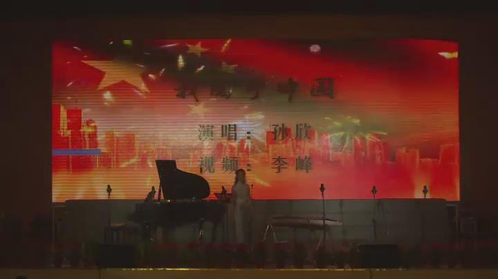 冬之旅---女声独唱《我属于中国》