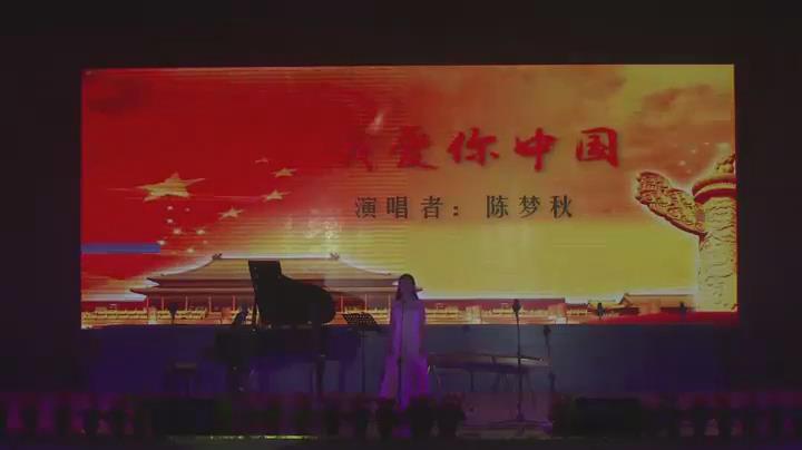 冬之旅---女声独唱《我爱你中国》