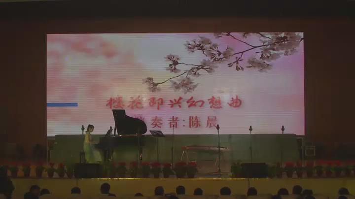 冬之旅---钢琴独奏《樱花即兴幻想曲》
