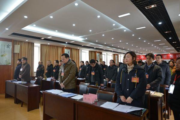 兴发娱乐官网胜利召开第四届教职工代表大会第二次会议