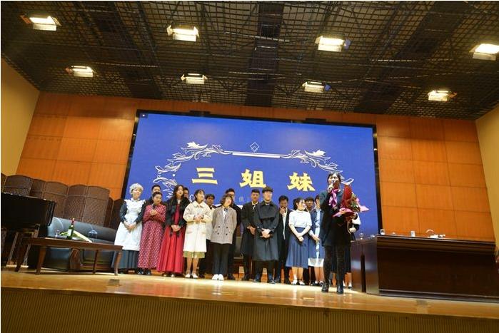兴发娱乐官网春雷话剧社成功演出契诃夫经典剧作《三姐妹》