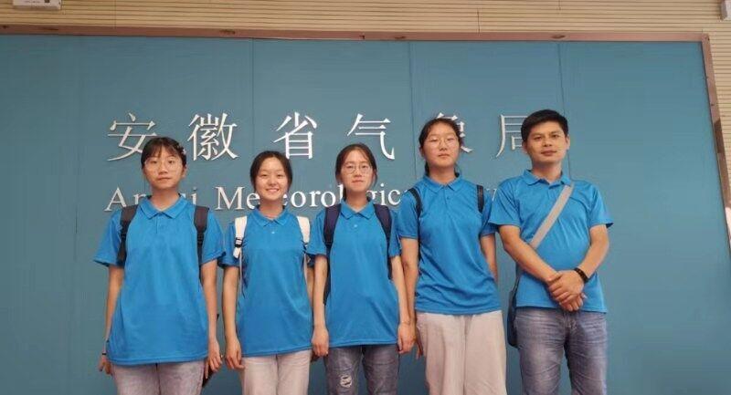 兴发娱乐官网学子在2019年安徽省中学生气象科技论文竞赛中喜获佳绩